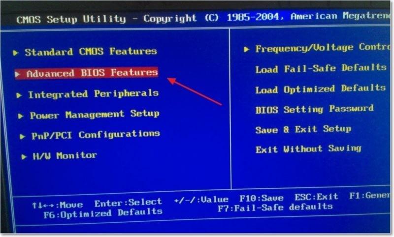 №6. Пункт «Advanced BIOS Features» в БИОС